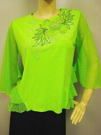 コーラス衣装 トップス レディース ダンスウェア 衣装 (ゆったり)Mサイズ 花刺繍スパンコール裾二段フリルブラウス 黄緑