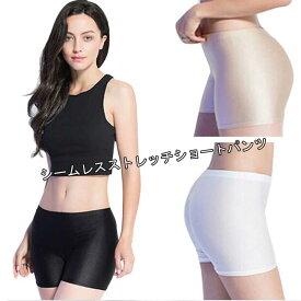 ジャズ パンツ インナー ストレッチ インナーパンツ 通気性 伸縮性があり 女性ソフト インナーシームレスな安全ショートパンツ スーツ ドレスなどに 通気性があり インナーパンツとしても大活躍 伸縮性ありフリーサイズ 黒 ベージュ 白
