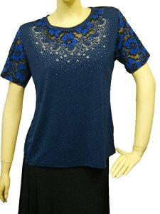 コーラス 衣装 ブラウス 社交ダンス トップス レディース ダンスウェア 衣装 Mサイズから Lサイズ 涼しいレース切り替え半袖ジルコンデザイントップス 紺
