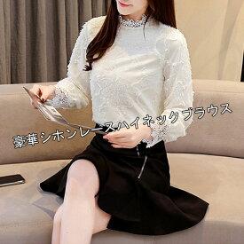 コーラス衣装 コーラスブラウス 衣装 MからXXLサイズ対応 ハイネックシホンジョーゼット 総レースブラウス スタンド衿ブラウス 前身頃裏地付き 白