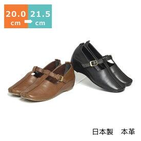 【送料無料】インヒールパンプス小さいサイズ 20.0cm 20.5cm 21.0cm 21.5cm センチ ヒール5cm シンデレラサイズ レディース靴 黒 ブラック 春物