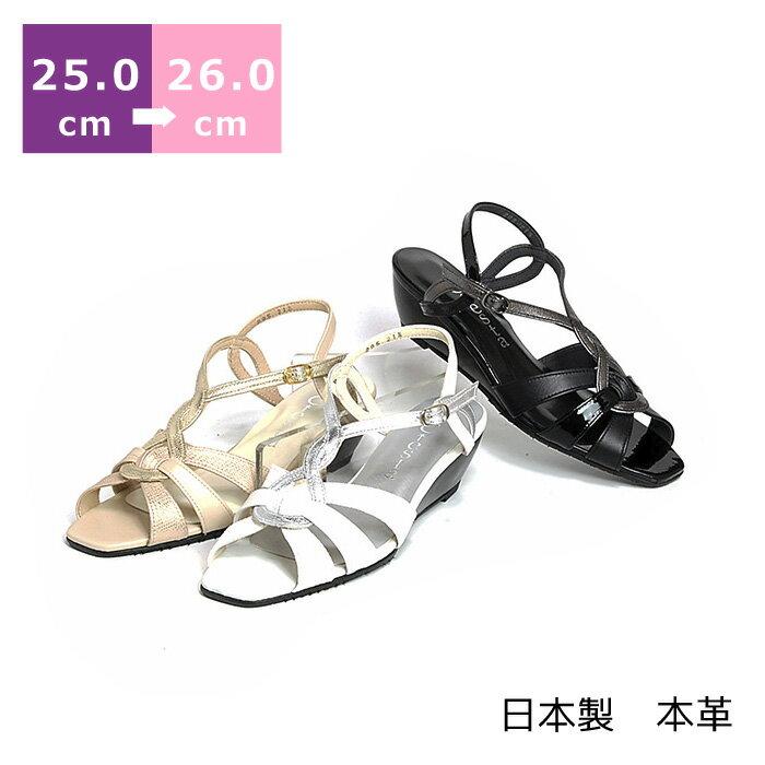 【セール】【送料無料】ラインウェッジサンダル25.0cm/25.5cm/26.0cm ヒール 4cm ブラック/ホワイト/ベージュ 日本製 サンダル ミュール ウェッジソール アンクルストラップ レディースシューズ 婦人靴