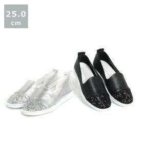 【送料無料】グリッターシューズ25.0cm ヒール 2cm ワイズ 2E相当 ブラック/シルバー スリッポン スニーカー ローヒール ラウンドトゥ 本革 レディースシューズ 婦人靴 春物