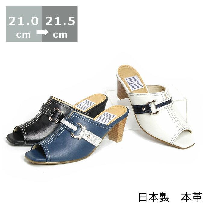 【送料無料】バックルデザインミュール21.0cm/21.5cm ヒール 6cm ワイズ 3E ブラック/ホワイト/ネイビーコンビ 革 日本製 サンダル ミュール オープントゥ スタックヒール レディースシューズ 婦人靴