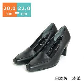 【送料無料】ロングノーズスクエアパンプス20.0cm/20.5cm/21.0cm/21.5cm/22.0cm ヒール 7cm ワイズ 2E ブラック ポインテッドトゥ ハイヒール 革 日本製 レディースシューズ 婦人靴 春物