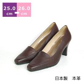 【送料無料】ロングノーズスクエアパンプス25.0cm/25.5cm/26.0cm ヒール 7cm ワイズ 2E ダークブラウン ポインテッドトゥ ハイヒール 革 日本製 レディースシューズ 婦人靴 春物