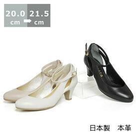 【送料無料】サイドカットパンプス小さいサイズ 20.0cm 20.5cm 21.0cm 21.5cm センチ ヒール 5cm シンデレラ サイズ レディース 靴 春物