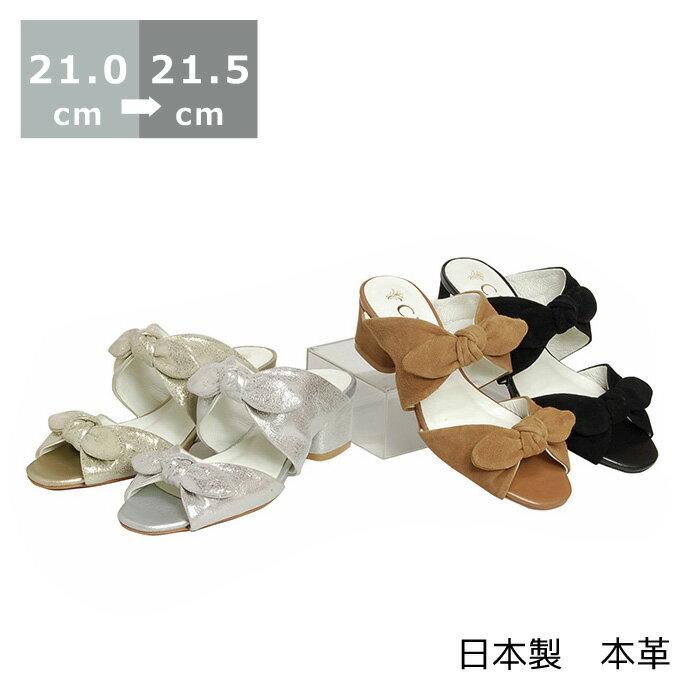 【送料無料】ダブルリボンミュール21.0cm/21.5cm ヒール 5cm ブラックスエード/キャメルスエード/ゴールド/シルバー 革 日本製 サンダル 太ヒール リボン レディースシューズ 婦人靴