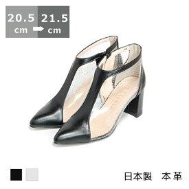 【送料無料】フィルムスプリングブーツ20.5cm/21cm/21.5cm ヒール 6cm ワイズ E ブラック/シルバー ショートブーツ ブーティ ハイヒール ポインテッドトゥ ファスナー付 透明 革 日本製 レディースシューズ 婦人靴 春物