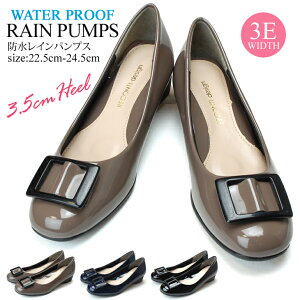 【期間限定クーポンあり】レインパンプス 防水パンプス エナメルパンプス バックルデザイン B17025 3.5cmヒール 3E かわいい 疲れにくい ブラック 黒 ネイビー オーク レインシューズ 雨靴 靴 (1