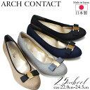 【期間限定価格】ARCH CONTACT/アーチコンタクト リボンデザイン アーモンドトゥ パンプス 39192 日本製 2.5cmヒール 痛くない 疲れにくい 歩きやすい おしゃれ かわいい ゴールド バックル ブラック フォーマル レディース 靴 (1812)