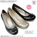 【期間限定クーポンあり】[送料無料] ファーストコンタクト 日本製 パンプス 痛くない FIRST CONTACT リボン バレエ 39760 3.0cmヒール 疲れにくい 柔らかい かわいい ブラック ゴールド 黒 外反母趾 レディース 靴 (1812) (S)