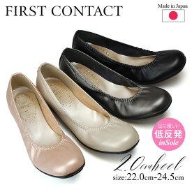 ファーストコンタクト パンプス 痛くない 日本製 スクエアトゥ バレエ FIRST CONTACT 39800 2.0cmヒール 疲れにくい 柔らかい ぺたんこ かわいい ブラック ピンク 黒 外反母趾 レディース 靴 (1812)