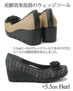 【新色追加】ファーストコンタクトビジューコンフォートパンプスFIRSTCONTACT396035.5cmヒールウエッジソールレディース靴痛くない歩きやすい疲れにくい美脚おしゃれかわいい厚底クッション日本製【一部取り寄せ品】(1707)