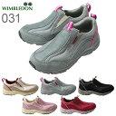 ウィンブルドン L 031 レディーススニーカー WIMBLEDON L 031 スニーカー (アサヒ)【KF7842】 (1706)
