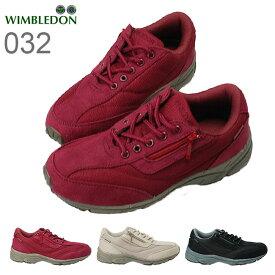【8/1店内全品5%OFFクーポン】 ウィンブルドン L 032 レディーススニーカー WIMBLEDON L 032 スニーカー (アサヒ) KF7843 靴 (1706)