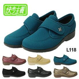 アサヒ 快歩主義 L118 レディース 3E 靴 ブラック 黒 コンフォート 介護靴 リハビリ はばひろ カイホシュギ 日本製 KS2332 (1706)