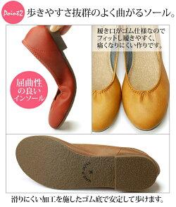 パンプス[バレエパンプス]シューズレディースシューズぺたんこパンプスペタンコシューズぺたんこ靴フラットシューズバレーシューズ[ぺたんこ/ペタンコ/かわいい/おしゃれ/痛くない/履きやすい]日本製23010(1712)