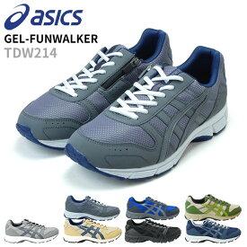 アシックス ゲルファンウォーカー214 TDW214 メンズ ウォーキングシューズ ASICS ブラック 黒 グレー ネイビー グリーン 25.0cm〜28.0cm 4E 歩きやすい ランニングシューズ クッション ファスナー 靴 (1902) (E)
