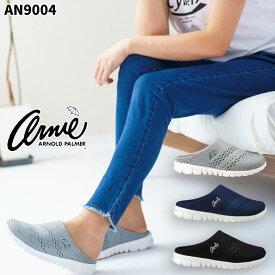 【送料無料】アーノルドパーマー AN0904 レディースサンダル Arnold Palmer ブラック 黒 ネイビー グレー S M L LL 歩きやすい 軽量 屈曲 婦人 スリッポン サボサンダル 靴 (1902) (北海道・沖縄は追加送料がかかります)