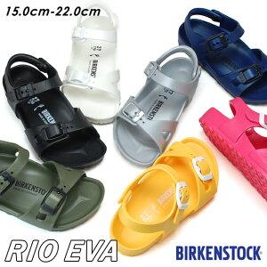 ビルケンシュトック Rio Kids EVA リオ キッズサンダル BIRKENSTOCK 子供靴 ジュニア こども 靴 カカトベルト ストラップ スポーツサンダル フットベット 男の子 女の子 男女兼用 旅行 アウトドア