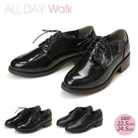 【送料無料】 ALL DAY Walk オールデイウォーク トラッドシューズ レディース ALD2360 ブラックエナメル ブラックスムース 3.5cmヒール 防水 軽量 痛くない 歩きやすい おしゃれ クッション アキレス 靴 (1911)