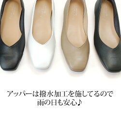 FIRSTCONTACT/ファーストコンタクトパンプスローヒール39700ブラックホワイトダークグレーライトオーク2Eにおわなインソール低反発ウレタンフォーム痛くない歩きやすい履きやすい日本製(1909)(E)