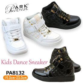 [送料無料] パークアベニュー キッズスニーカー PARK AVENUE PA8132 ホワイト ブラック ゴールド シルバー ダンスシューズ ベルクロ ジュニア 女の子 白スニーカー 子供靴 (1909)(E)