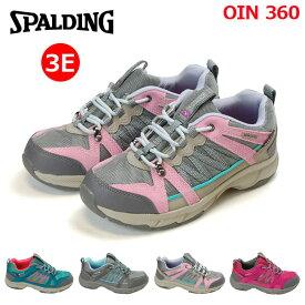 [送料無料] スポルディング OIN 360 ウォーキングシューズ レディース SPALDING ターコイズ グレー ローズピンク 3E 高反発 スニーカー 運動靴 婦人靴 (1911)