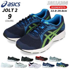 アシックス ジョルト2 1011A206 ASICS JOLT2 レディース メンズ ランニングシューズ スニーカー ジョギング ワイド 幅広 軽量 ユニセックス 靴 (1812) (E)