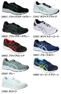 アシックスジョルト21011A206ASICSJOLT2メンズレディーススニーカー001003020100101401ジョギングランニングシューズ幅広通学男性女性(1812)(E)