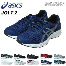 アシックス ジョルト2 1011A206 ASICS JOLT2 レディース メンズ ランニングシューズ スニーカー ジョギング ワイド 幅広 軽量 ユニセックス 白 黒 青 靴 (2006) (E)