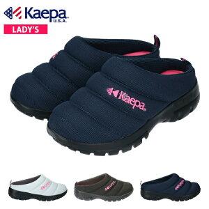 ケイパ サボ サンダル レディース Kaepa KPL02010 黒 ブラック ネイビー S M L 軽量 屈曲 厚底 履きやすい あたたかい あったかい おしゃれ かわいい スリッポン クロッグ サンダル スリッパ ブラン