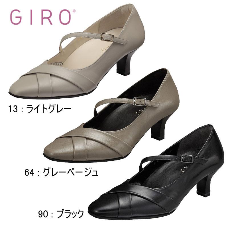 ジーロGIRO WG958P【レディース】アシックス【※セール品】【送料無料】