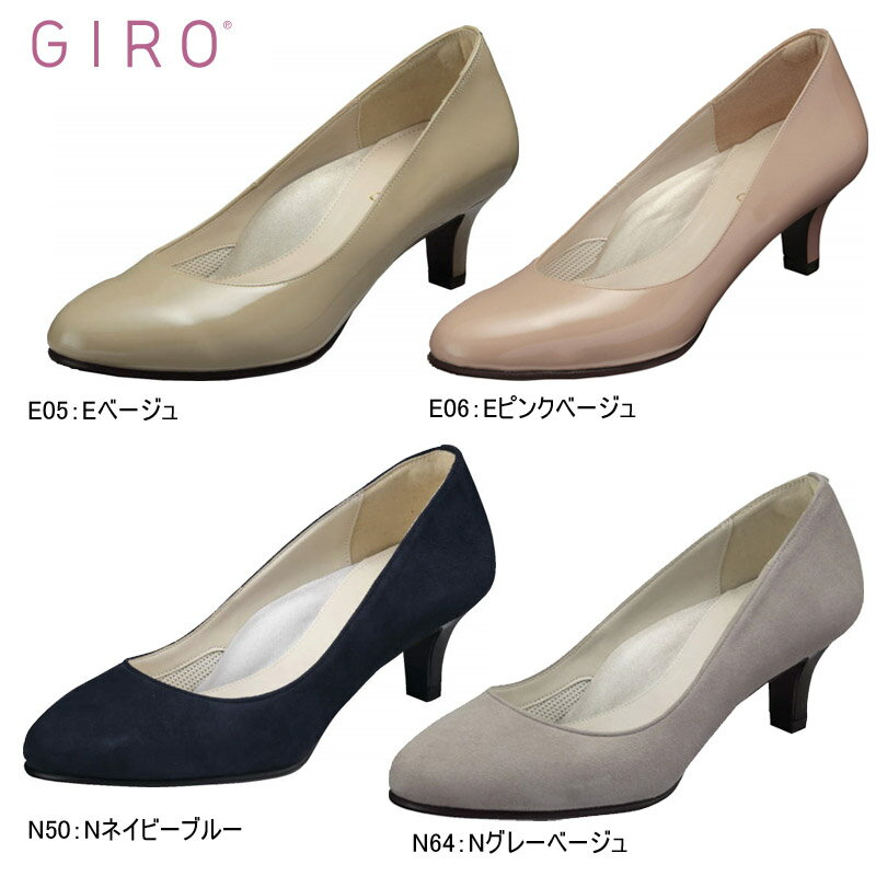 ジーロGIRO WG977N【レディース】アシックス【※セール品】【送料無料】