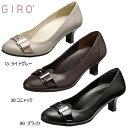 ジーロGIRO WG965L【レディース】アシックス【※セール品】【送料無料】