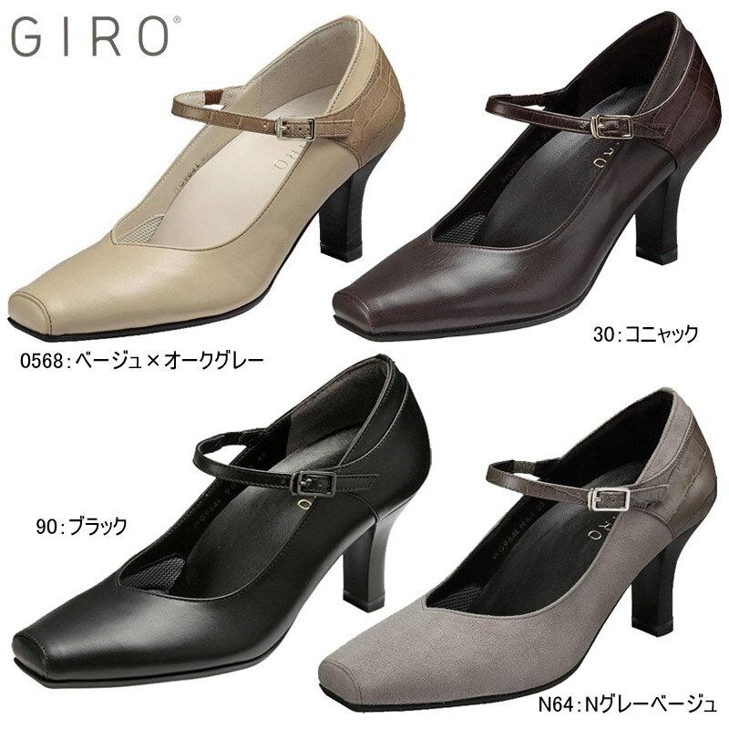 ジーロGIRO WG964L【レディース】アシックス【※セール品】【送料無料】