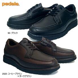 ペダラPEDALA WP400T【メンズ】アシックス【送料無料】