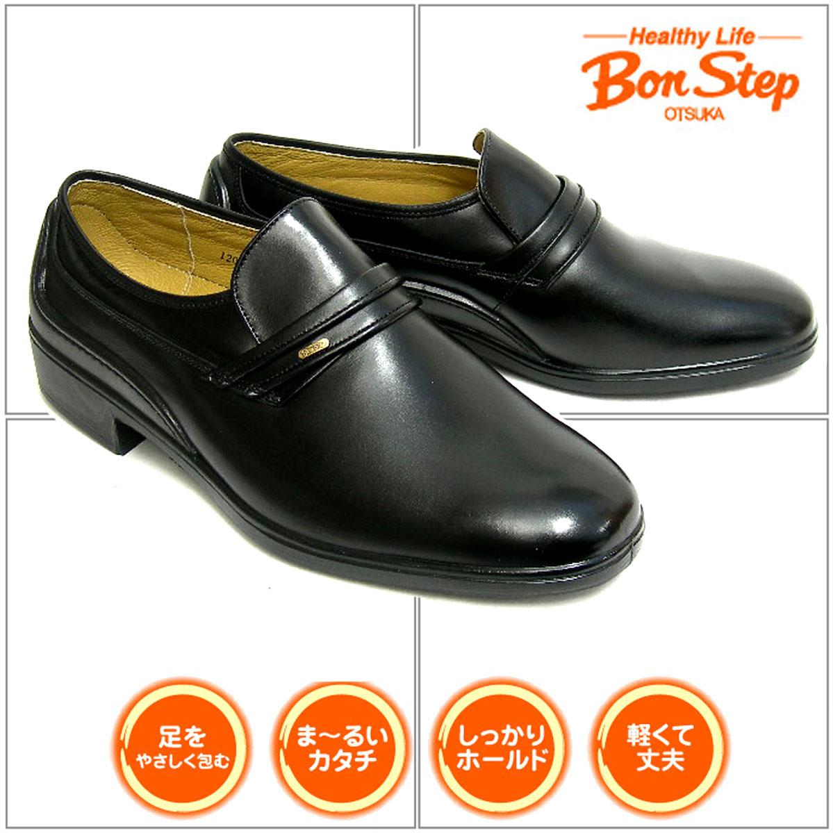 ボンステップBONSTEP【メンズ】BS5052【送料無料】
