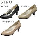 ジーロGIRO WG977N【レディース】アシックス【送料無料】