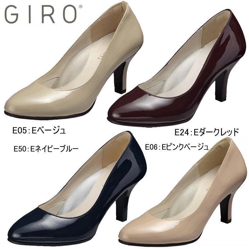 ジーロGIRO WG976N【レディース】アシックス【※セール品】【送料無料】