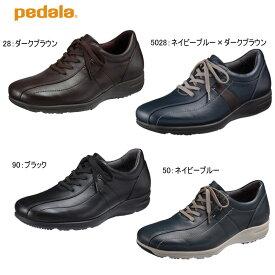 ペダラPEDALA WS306S【メンズ】アシックス【※セール品】【送料無料】