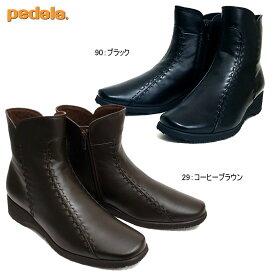 ペダラPEDALA WPT688 【レディース】アシックス【送料無料】