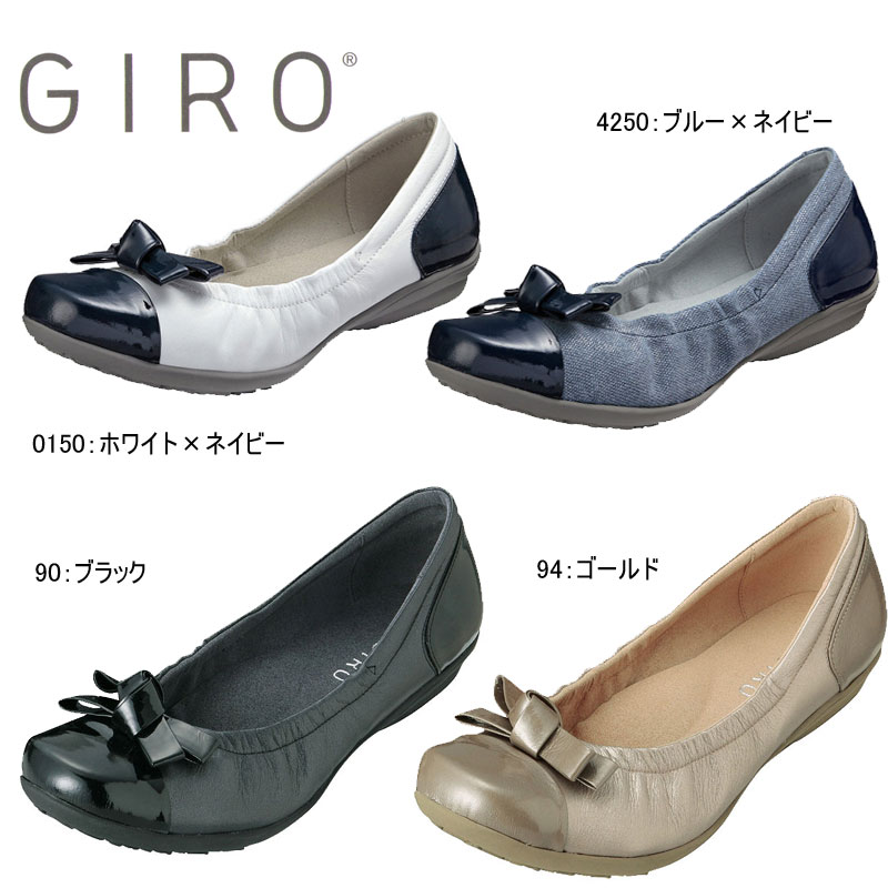 ジーロGIRO WG576C【レディース】アシックス【※セール品】【送料無料】