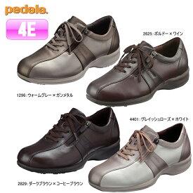 ペダラPEDALA WS470S 【レディース】アシックス【※セール品】【送料無料】