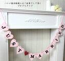 プチプラ 前撮り ガーランド 結婚式 just married ピンク 「結婚 しました」 ウェディング の 受付 飾り ウェルカム…