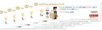 NEW!ご予約開催中!LadybugKids【1419】LIBERTYPRINTリバティプリントリュックサックビニコビニールコーティング