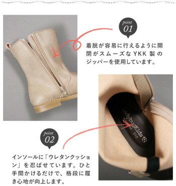 ブーツキッズ子供送料無料ブーツ日本製匠の技シリーズ!【サイドジッパーブーツ】子供こども子どもジュニア子供靴ショート防寒男の子女の子おしゃれ履きやすい軽量人気おしゃれ18192021222324