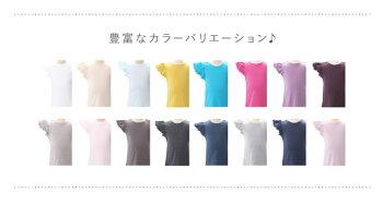 子供tシャツ半袖無地★安心の日本製♪子供Tシャツ半袖キッズ首が伸びにくい!&型崩れしにくい人気のバタフライスリーブTシャツ4才〜8才安心の日本製♪キッズジュニア子供子供服女の子無地tシャツキッズレビューでメール便送料無料