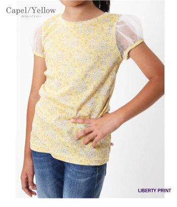 【レビューで送料無料♪】LadybugKids【1418】LIBERTYPRINTリバティプリントオーガンジーパフ半袖Tシャツ10才〜14才キッズジュニア子供子供服女の子無地tシャツ